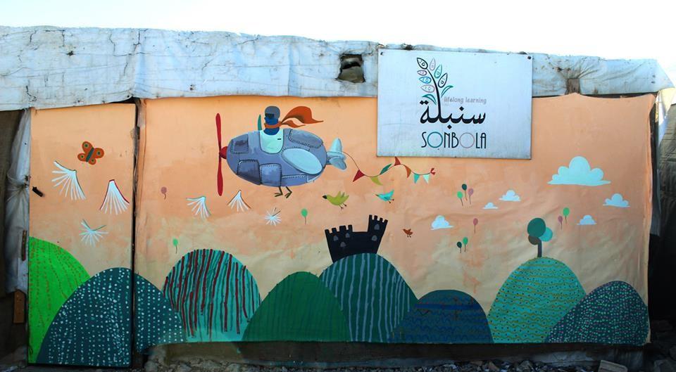 رسومات جميلة للفنانة السورية ديالا بريسلي من وحي الواقع السوري