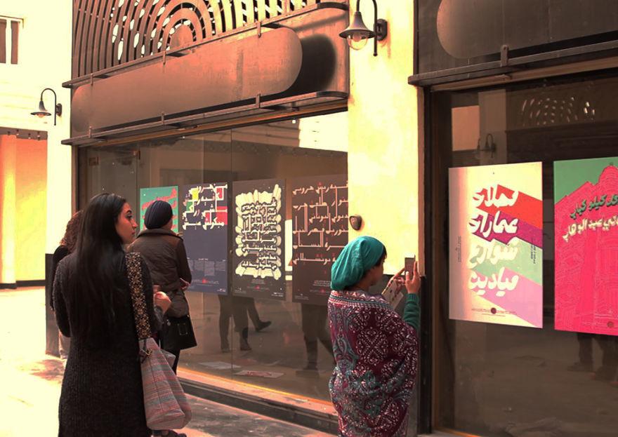 قصة يافطات وسط البلد في القاهرة
