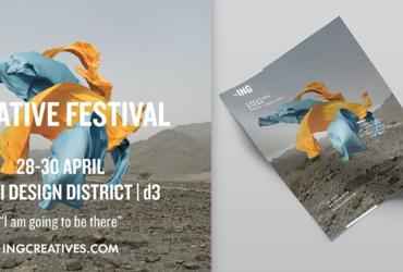المهرجان الإبداعي  إي إن جي -ING السنوي يعود إلى دبي | Annual Creative Festival -ING Returns To Dubai