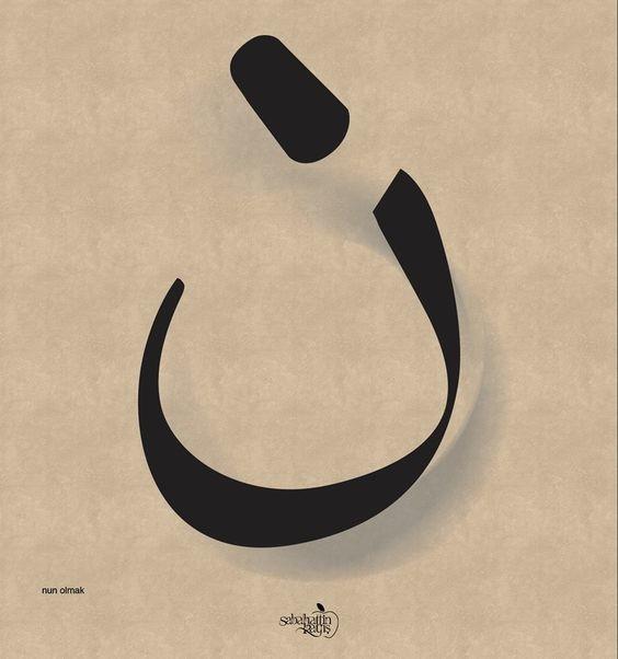 شعارات عربية جميلة